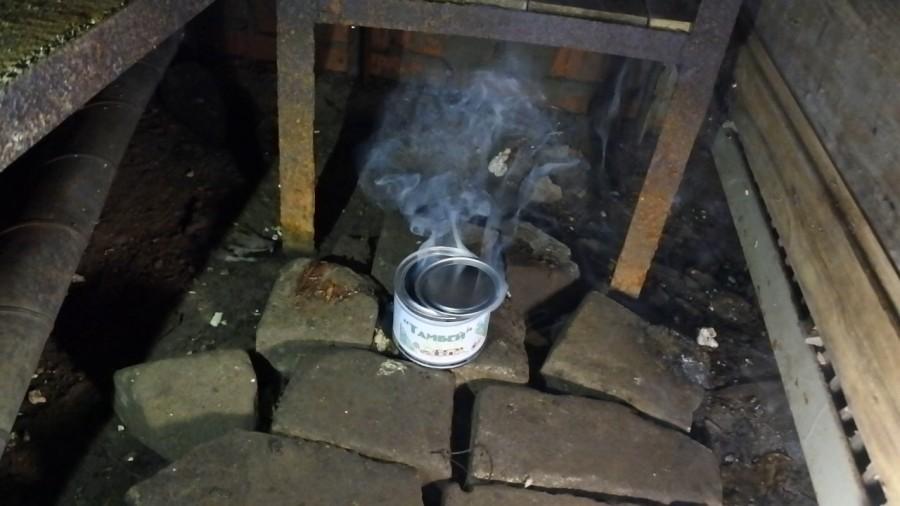 дымовая шашка от грибка в подвале