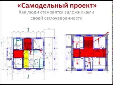 Ошибки при строительстве дома